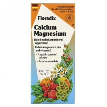 Flora, Salus-Haus, Floradix カルシウム - マグネシウム 亜鉛とビタミンD配合, 8.5 液量オンス(250 ml)