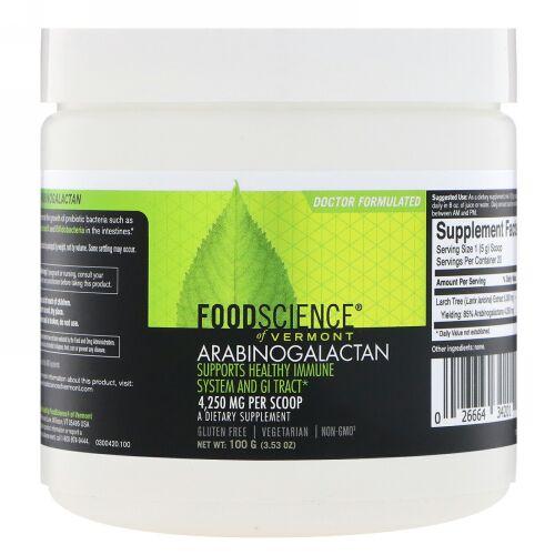 FoodScience, Arabinogalactan Powder, 100 g (3.53 oz)