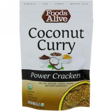 Foods Alive, パワークラッカー、ココナッツカレー、3 oz (85 g) (Discontinued Item)