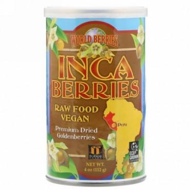 FunFresh Foods, World Berries, Inca Berries, 4 oz (112 g) (Discontinued Item)
