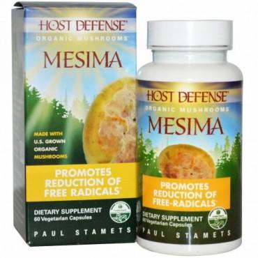 Fungi Perfecti, Mesima 植物性カプセル60粒