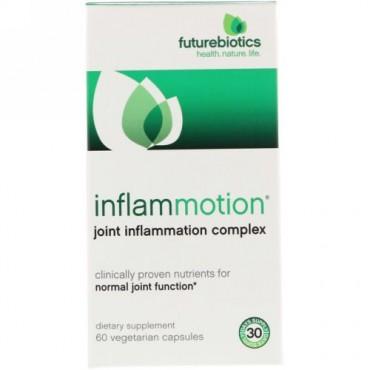 FutureBiotics, インフラムモーション(InflamMotion)、ジョイントインフラメーション コンプレックス、植物性カプセル60粒