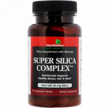 FutureBiotics, Super Silica Complex(スーパーシリカコンプレックス)、植物性タブレット60粒