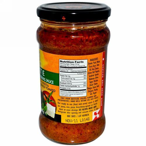Gaea, Crete, Greek Cooking Sauce, Feta Cheese & Sundried Tomato, 9.9 oz (280 g) (Discontinued Item)