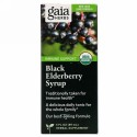 Gaia Herbs, ブラックエルダーベリーシロップ、3液量オンス (89 ml)