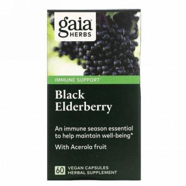 Gaia Herbs, ブラックエルダーベリー、アセロラフルーツ、ヴィーガンカプセル60粒