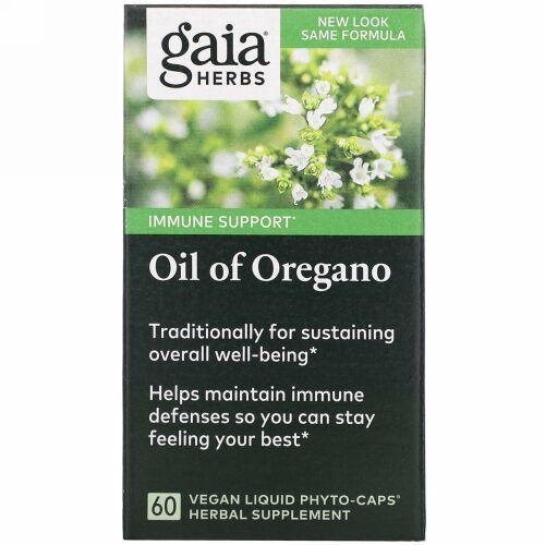 Gaia Herbs, オレガノオイル、Phyto-Caps(フィトキャップ)液状植物性カプセル60粒