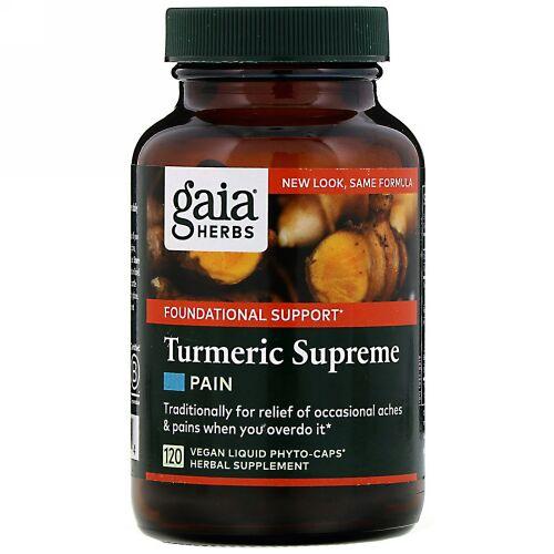 Gaia Herbs, ターメリックスプリーム、痛み、Phyto-Caps(フィトキャップ)液状植物性カプセル120粒