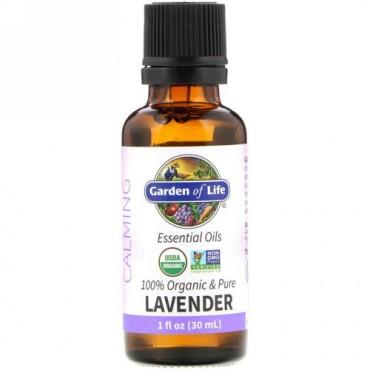 Garden of Life, 100% Organic & Pure, Essential Oils, Calming, Lavender, 1 fl oz (30 ml) (Discontinued Item)