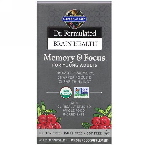 Garden of Life, Dr. Formulated Brain Health、メモリー&フォーカス(若年成人用)、ベジカプセル60錠