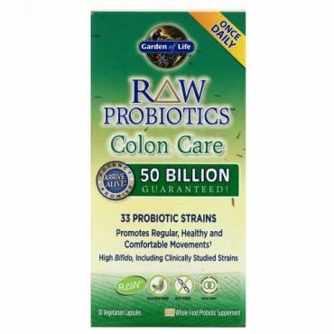 Garden of Life, RAW Probiotics, Colon Care, 30 Vegetarian Capsules
