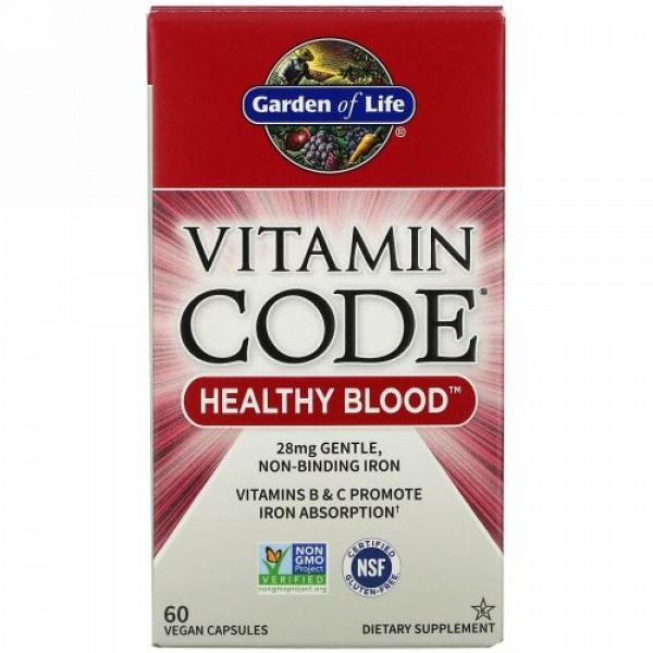 Garden of Life, Vitamin Code®(ビタミンコード)、ヘルシーブラッド、ビーガンカプセル60粒
