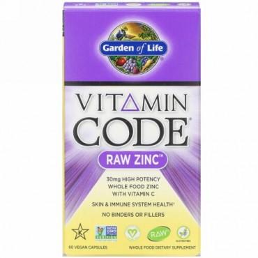 Garden of Life, Vitamin Code(ビタミンコード)、未加工亜鉛、ビーガンカプセル60粒