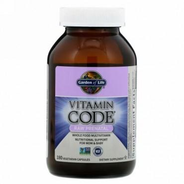 Garden of Life, Vitamin Code(ビタミンコード)、RAW Prenatal(妊娠中の女性用)、植物性カプセル180粒