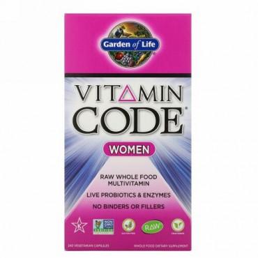 Garden of Life, VitaminCode(ビタミンコード)、女性用、ベジカプセル240粒
