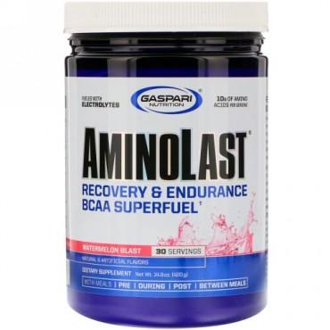 Gaspari Nutrition, アミノラスト、回復&持久力、BCAAスーパー燃料、スイカブラスト、14.8 oz (420 g)