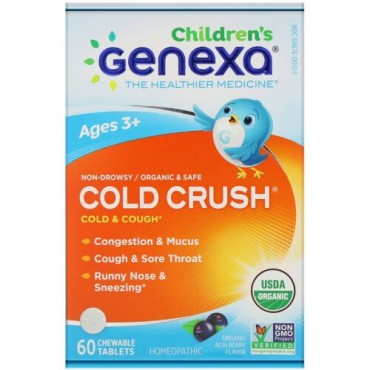 Genexa, Children's Cold & Cough, Cold Crush, Organic Acai Berry Flavor, Ages 3+, 60 Chewable Tablets