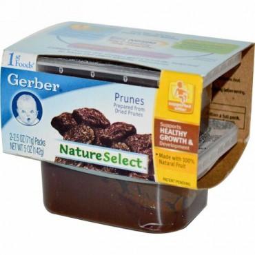 Gerber, ファーストフード ネイチャーセレクト プルーン 2パック 1パック当たり2.5 oz (71 g) (Discontinued Item)