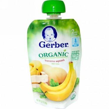 Gerber, 2nd Foods、オーガニック・ベビーフード、バナナ・スクアッシュ、 3.5 オンス(99 g) (Discontinued Item)