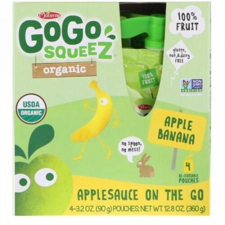 GoGo SqueeZ, オーガニックアップルソース、アップルバナナ、4ポーチ、各3.2オンス (90 g) (Discontinued Item)