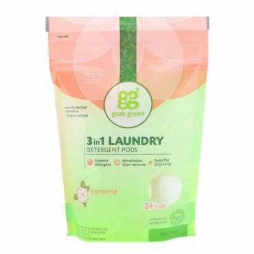 Grab Green, 3-in-1 Laundry Detergent Pods, Gardenia, 24 Loads, 15.2 oz (432 g)