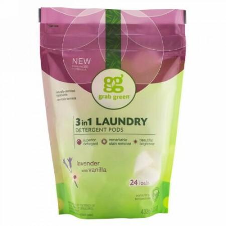 Grab Green, 3イン1洗濯洗剤ポッド, ラベンダー, 24ロード, 15.2 オンス(432 g)