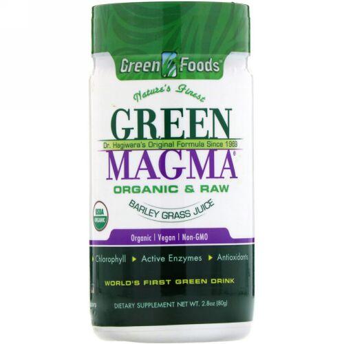 Green Foods, グリーンマグマ、大麦若葉ジュースパウダー、2.8 oz (80 g)