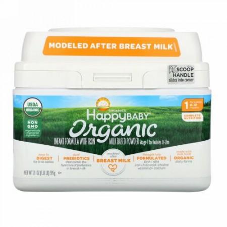 Happy Family Organics, オーガニック ハッピー ベビー、鉄分入り乳幼児用フォーミュラ、ステージ1、誕生から12か月まで、21 oz (595 g)