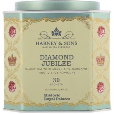 Harney & Sons, ダイヤモンド・ジュビリー、シルバーティップ入り紅茶、ベルガモットとシトラス風味、30袋、2.67 oz (75 g) (Discontinued Item)