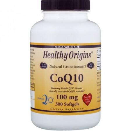 Healthy Origins, コエンザイムQ10ジェル (カネカコエンザイムQ10), 100 mg, 300 ソフトジェル (Discontinued Item)