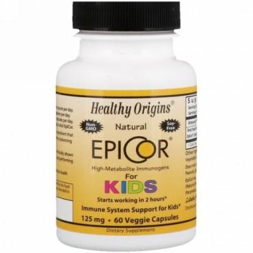 Healthy Origins, エピコー子供用、 125 mg、 60カプセル (Discontinued Item)