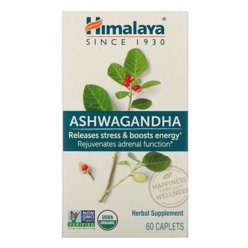 Himalaya, Ashwagandha、カプレット 60粒