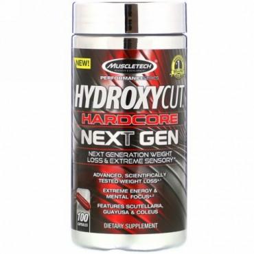 Hydroxycut, ハードコアネクストジェネレーション、減量、カプセル100粒