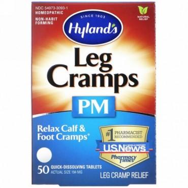 Hyland's, レッグクランプスPM、速溶解性タブレット50錠