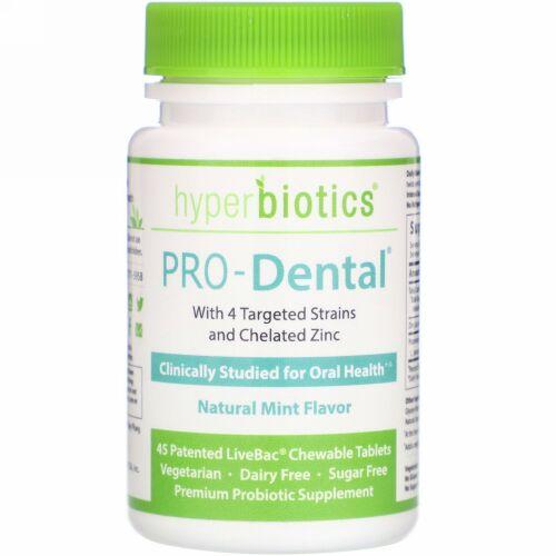 Hyperbiotics, PRO-Dental(プロデンタル)、天然ミント味、特許取得済みLiveBacチュアブルタブレット45粒