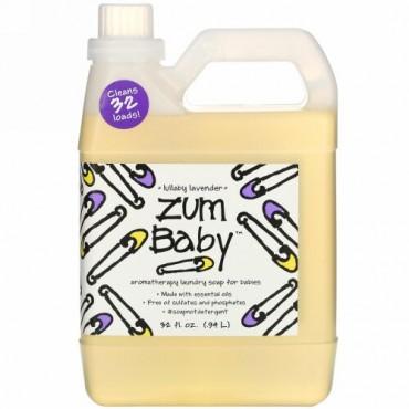 Indigo Wild, Zum Baby, Aromatherapy Laundry Soap for Babies, Lullaby Lavender, 32 fl oz (.94 L)