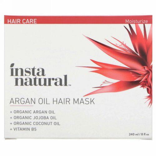 InstaNatural, Argan Oil Hair Mask, 8 fl oz (240 ml) (Discontinued Item)