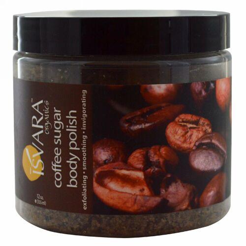 Isvara Organics, コーヒーシュガー・ボディポリッシュ, 12 オンス (355 ml)