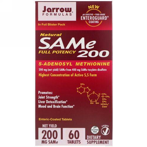 Jarrow Formulas, 天然SAM-e(S-アデノシルメチオニン)200、200mg、腸溶性カプセル60個