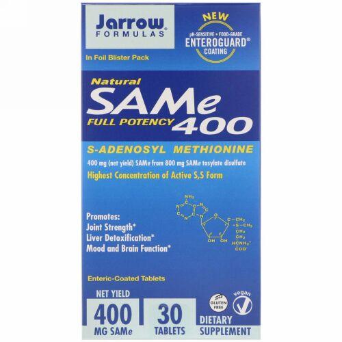 Jarrow Formulas, ジャローフォーミュラ, 天然 SAM-e (S-Adenosyl-L-Methionine) 400、400 mg、30腸溶錠
