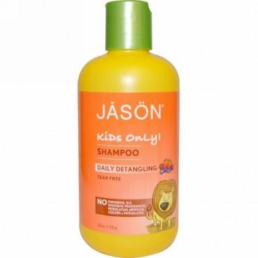 Jason Natural, 子供専用!シャンプー, 毎日のもつれ髪ほぐし, 8液量オンス(237 ml) (Discontinued Item)
