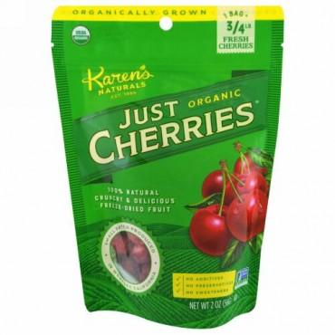 Karen's Naturals, Just Organic Cherries、2 oz (56 g) (Discontinued Item)
