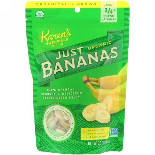 Karen's Naturals, オーガニック ジャスト・バナナ, 2.5 オンス (70 g) (Discontinued Item)