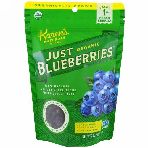 Karen's Naturals, オーガニック・ジャスト・ブルーベリーズ, 冷凍ドライフルーツ, 2 オンス (56 g)