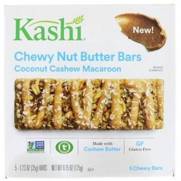 Kashi, チューイーナッツバターバー、ココナッツ・カシューナッツ・マカロン、5本、 各1.23 oz (35 g) (Discontinued Item)