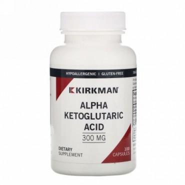 Kirkman Labs, アルファ-ケトグルタル酸, 300 mg, 100 カプセル