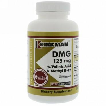 Kirkman Labs, DMG with Folinic Acid & Methyl B-12, 125 mg, 200 Capsules