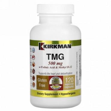 Kirkman Labs, TMG with Folinic Acid & Methyl B-12, 500 mg, 120 Capsules