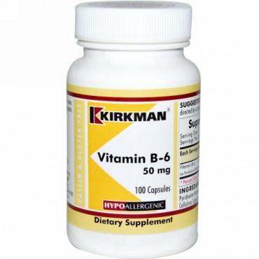 Kirkman Labs, ビタミン B-6, 50 mg, 100 カプセル (Discontinued Item)