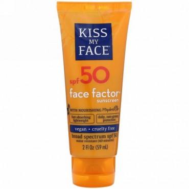 Kiss My Face, フェイスファクター日焼け止めクリーム、 50 SPF, 2 fl oz (59 ml) (Discontinued Item)